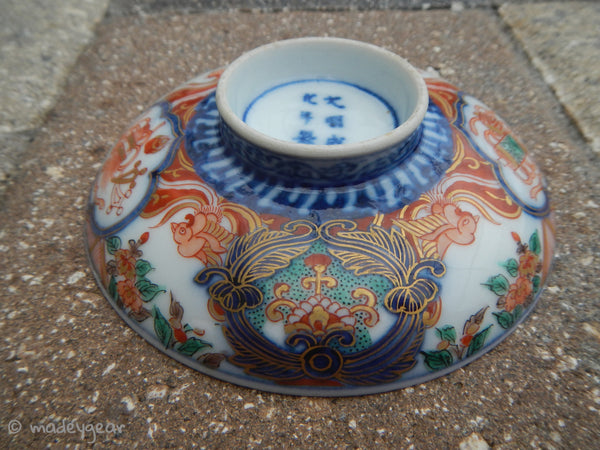 Antique Chinese Japanese Imari Porcelain Circular Bowl or Cover~ 1860's