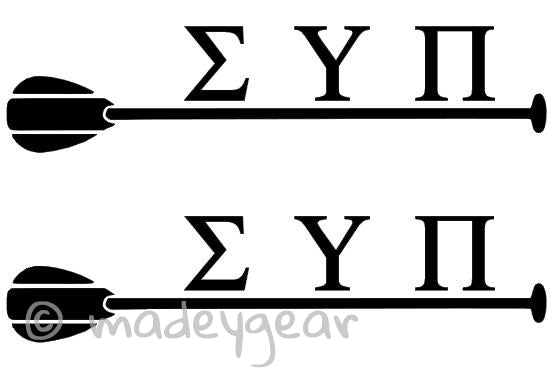 Car Window Vinyl Decal Sticker- Sports Paddleboard SUP paddle Greek Style-Qty 2