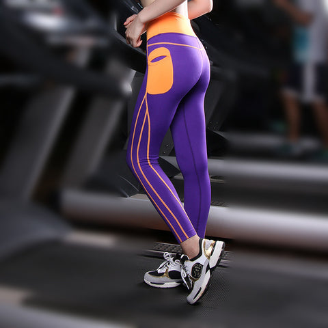 Slim Workout Leggings