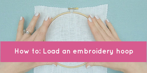 Video: How to load an embroidery hoop