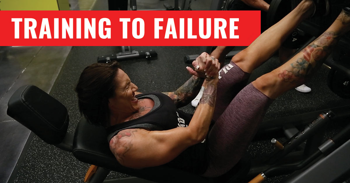 Training to Failure