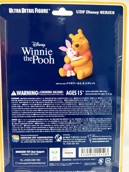 Medicom Toy UDF Disney Series Winnie the Pooh and Piglet Figure, Popular Characters- Have a Blast Toys & Games