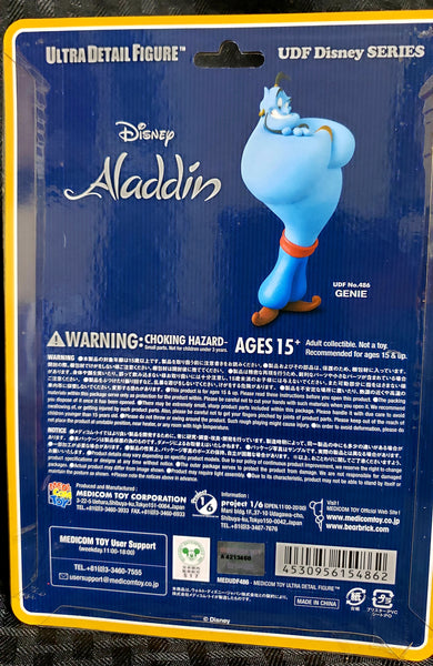 Medicom Toy UDF Disney Series Aladdin Genie Figure, Popular Characters- Have a Blast Toys & Games