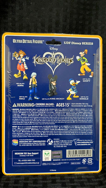 Medicom Disney Kingdom Hearts Donald Duck UDF Figure