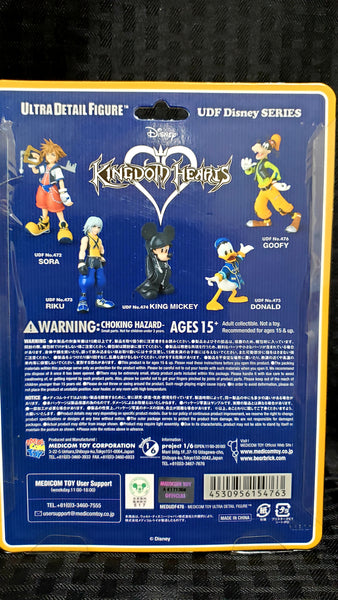 Medicom Disney Kingdom Hearts Goofy UDF Figure