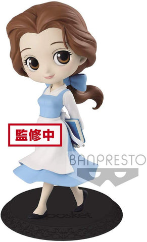 Disney Beauty & The Beast Q-Posket Belle Pastel Country Dress Figurine, Girl Power- Have a Blast Toys & Games