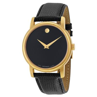History of Movado Watch Brand