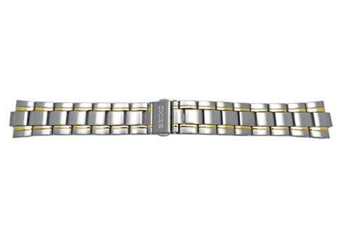 Seiko Kinetic Series Dual Tone 20mm Watch Bracelet