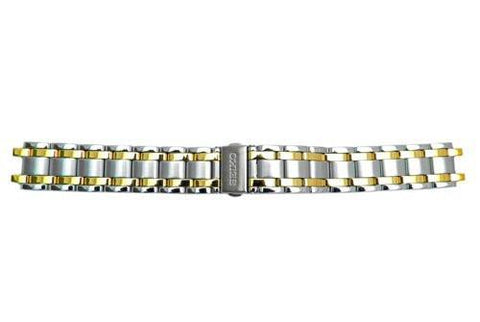 Seiko Dual Tone Push Button Clasp 18mm Watch Bracelet