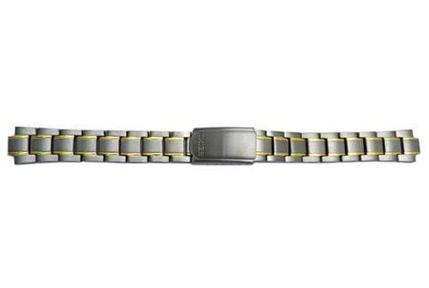 Genuine Seiko Dual Tone 14mm Titanium Replacement Watch Bracelet