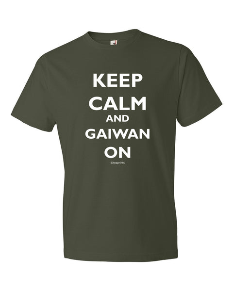 Keep Calm And Gaiwan On City Green T-Shirt