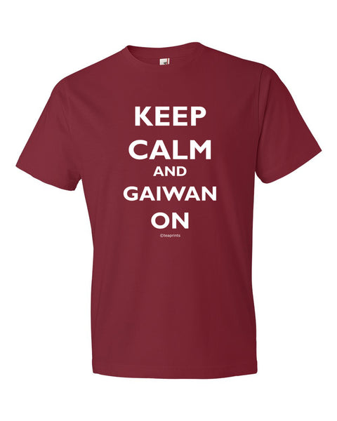 Keep Calm And Gaiwan On Red T-Shirt