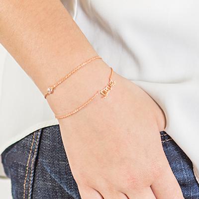 Image of Rose Gold Love Bracelet - Cece & Me - Home and Gifts
