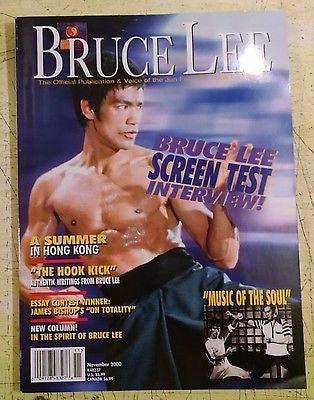 Bruce Lee Official Publication, Bruce Lee Screen Test Interview - November 2000 - Valley Martial Arts Supply