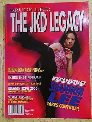 Bruce Lee: The JKD Legacy - Shannon Lee - October 2000 - Valley Martial Arts Supply