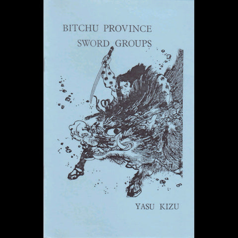 Bitchu Province Sword Groups book - Valley Martial Arts Supply