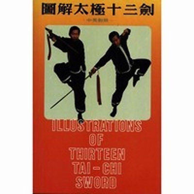 Illustrations of Thirteen Tai-Chi Sword - Valley Martial Arts Supply