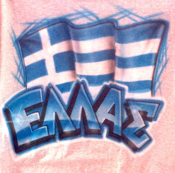 Greek Letters with Flag Custom Airbrushed Shirt