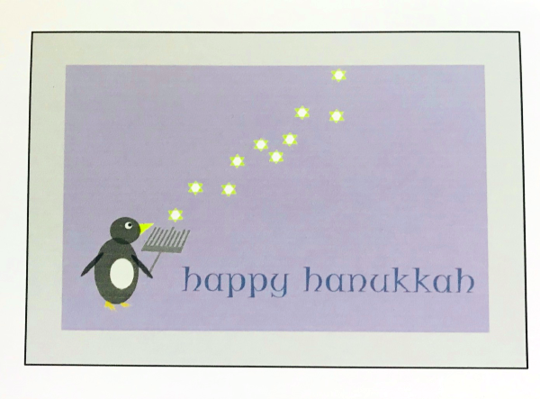 "Penguin Hanukkah Card (5"" x 7"")"