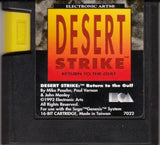 Desert Strike: Return to the Gulf (Sega Genesis, 1992)