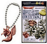 Dragon Quest Metal Charm Collection 2 - Keychains (SQEX Toys)