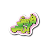 Arabic Fresh Prince Sticker