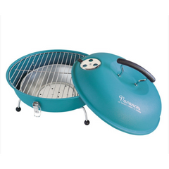 Portable Grill - Yellow