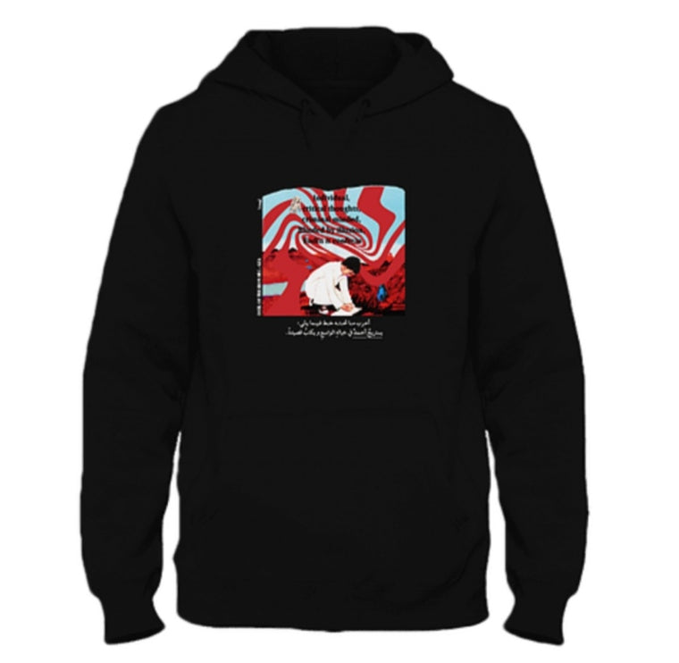 Critical Thoughts Hoodie