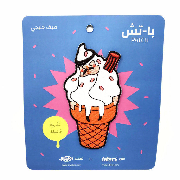 gulf Ice cream Patch