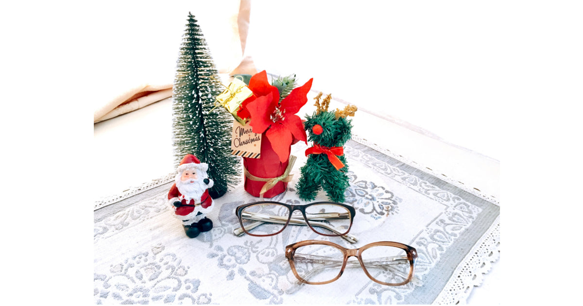 1a2a7c5a7ca 6 Amazing Gifts For People Who Wear Glasses - Umizato