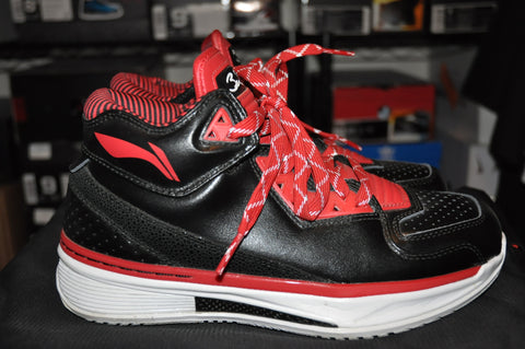 "Way Of Wade 2 ""Announcement"" Sz 8.5 LexCustoms - 1"