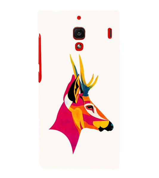 EPICCASE Artistic deer Back Case Cover for Xiaomi Redmi 1s