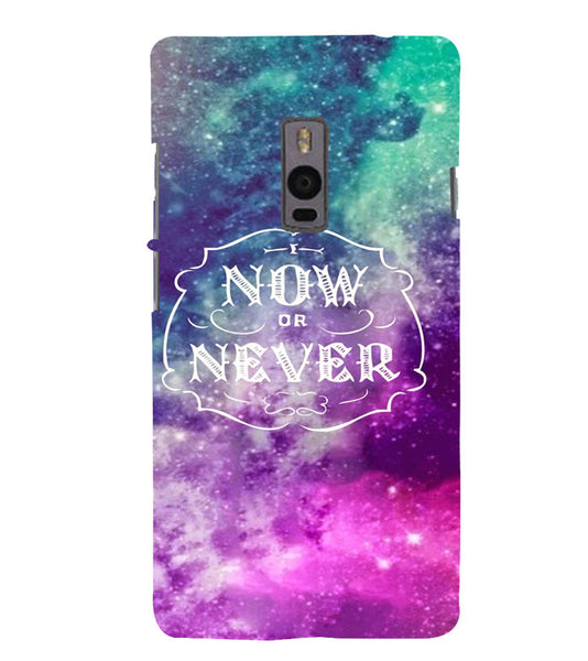 EPICCASE Do it now Back Case Cover for Oneplus Two