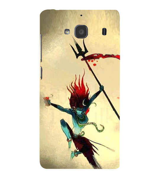 EPICCASE Artistic Lord Shiva  Back Case Cover for Xiaomi Redmi 2s