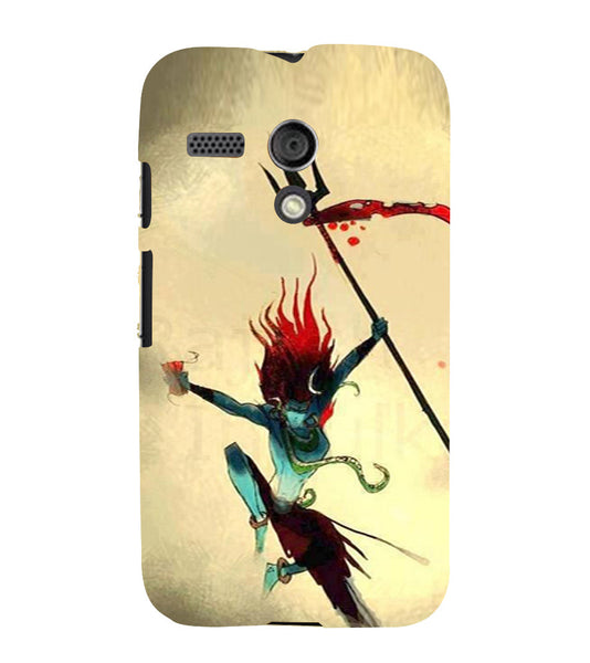 EPICCASE Artistic Lord Shiva  Back Case Cover for Moto G