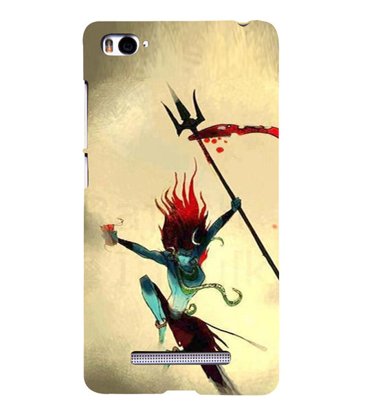 EPICCASE Artistic Lord Shiva  Back Case Cover for Xiaomi Redmi Mi4i