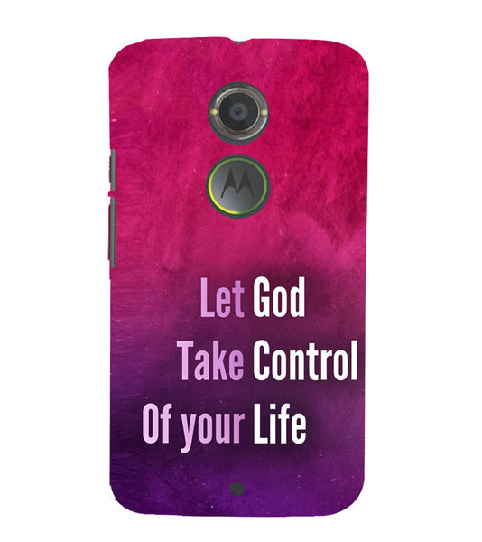 EPICCASE Believe in god Back Case Cover for Moto X2