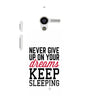 EPICCASE Sleep forever Back Case Cover for Moto X