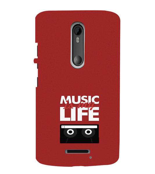 EPICCASE Music is Life Back Case Cover for Moto X3