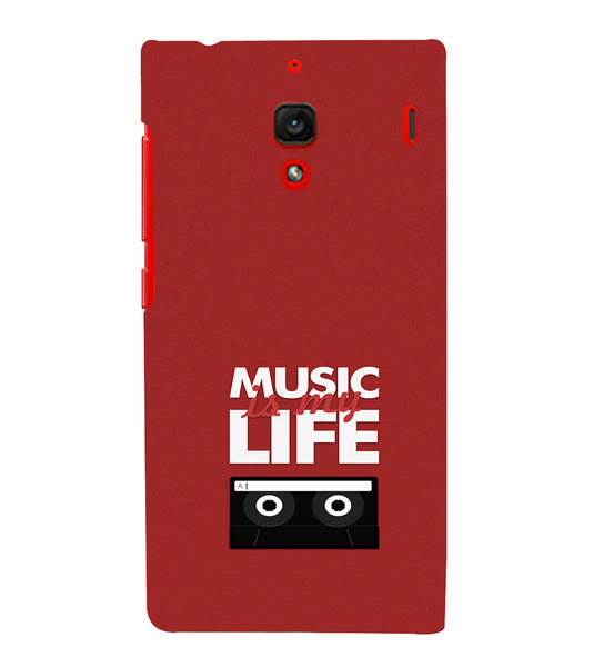 EPICCASE Music is Life Back Case Cover for Xiaomi Redmi 1s