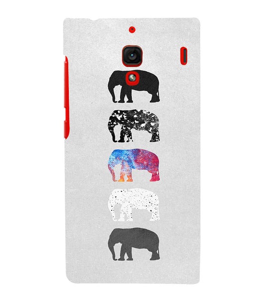 EPICCASE Elephant Design Back Case Cover for Xiaomi Redmi 1s