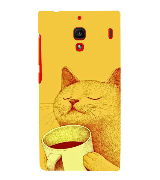 EPICCASE peaceful cat Back Case Cover for Xiaomi Redmi 1s