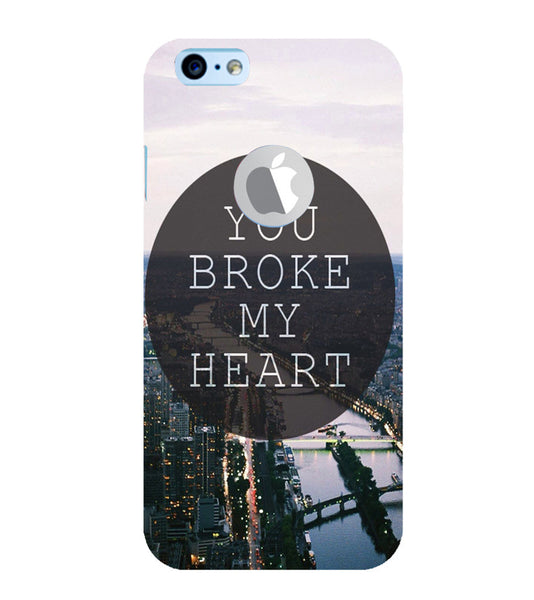 EPICCASE You Broke My Heart Back Case Cover for Apple iPhone 6/6s