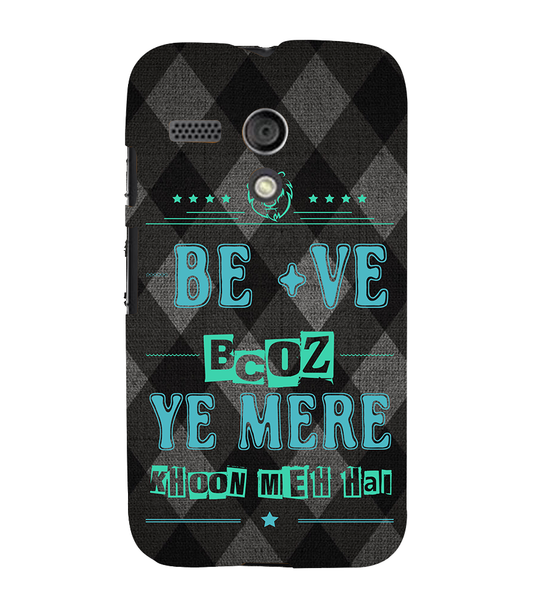 EPICCASE b+ positive Back Case Cover for Moto G