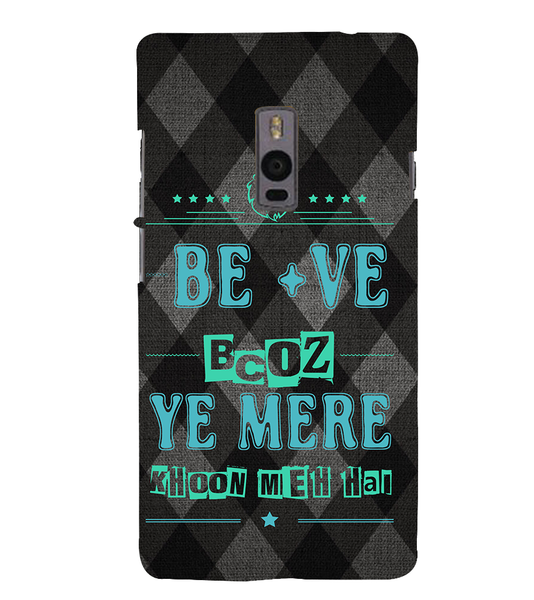 EPICCASE b+ positive Back Case Cover for Oneplus Two