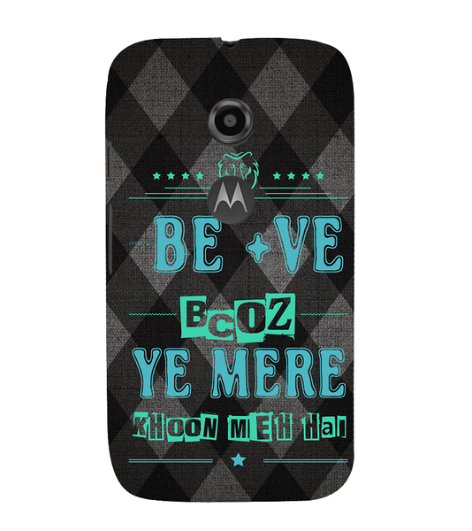 EPICCASE b+ positive Back Case Cover for Moto E2