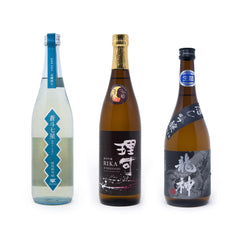 SakeDen Sake Gift Set | The Home Survival Kit | BYDEAU Hong Kong
