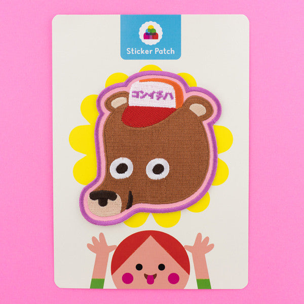 Hello Bear - Sticker Patch