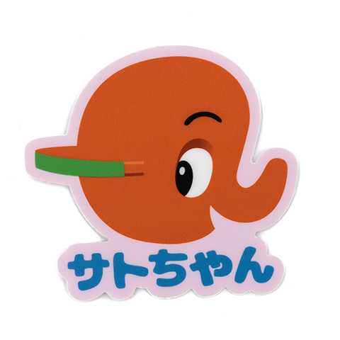 Sato-Chan Sticker