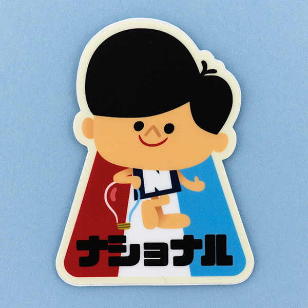 National Boy Sticker
